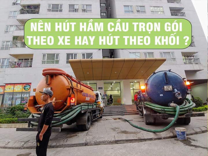 nen-hut-ham-cau-theo-xe-hay-thoi-khoi (1)